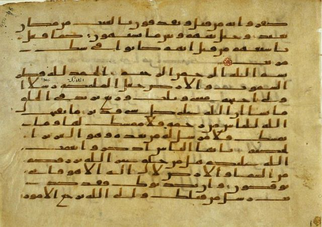 Fragment of a Hijazi Qur'an