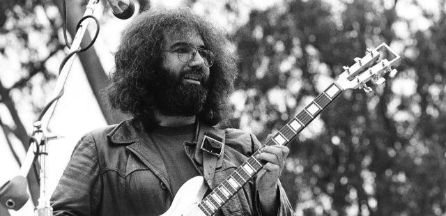 Jerry Garcia: No simplehighway