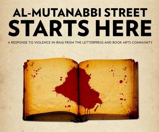 Al-Mutanabbi Street Starts Here