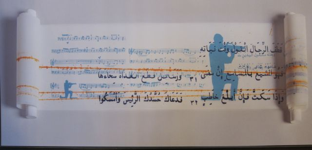 Iraqi Peace Song, Laurie Al