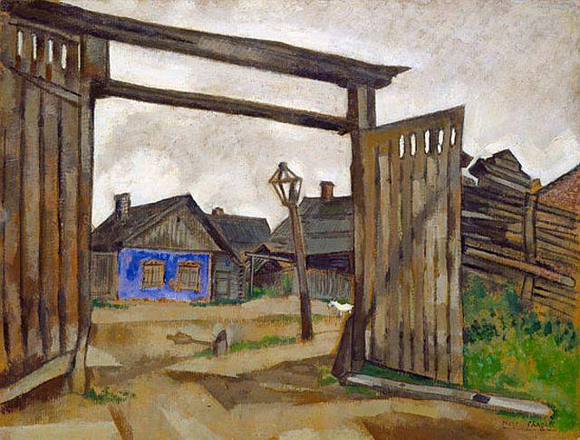 Houses at Vitebsk 1917