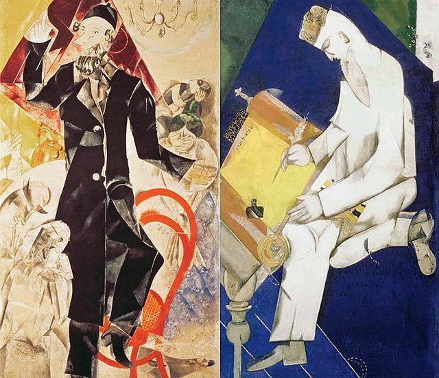 Mural Drama Literature 1920
