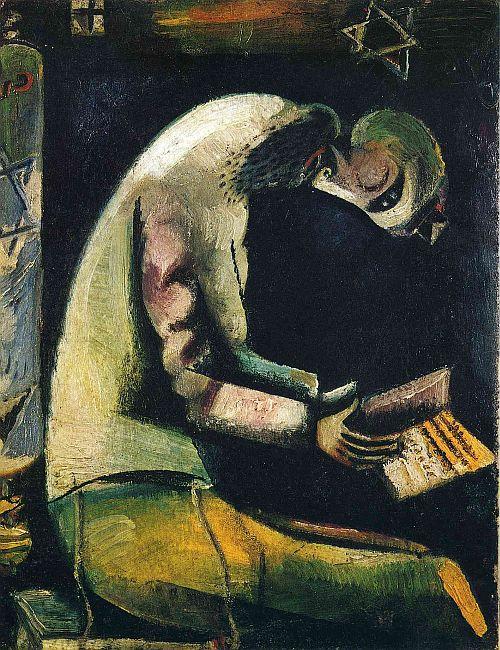 Praying Jew 1913