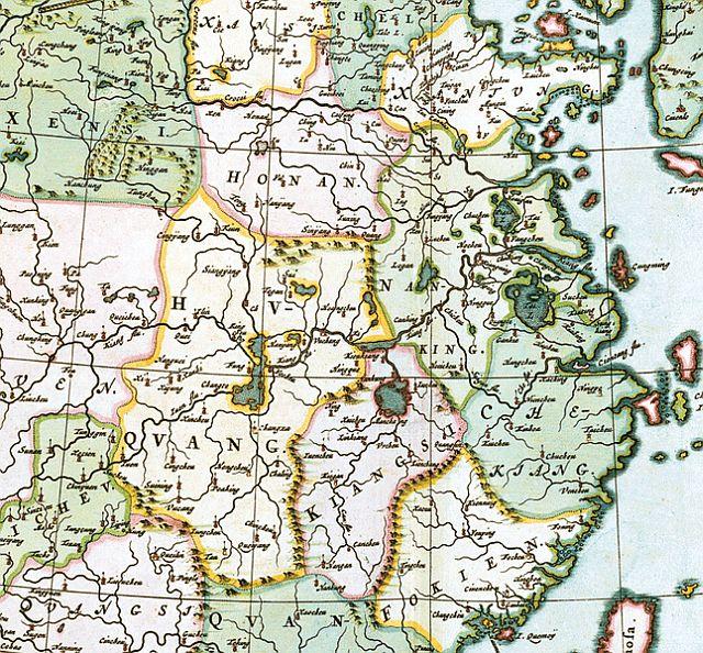 Joan Blaeu's Atlas Maior - Yangtse