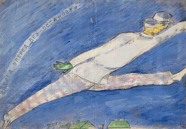 Marc Chagall-Forward - 1918