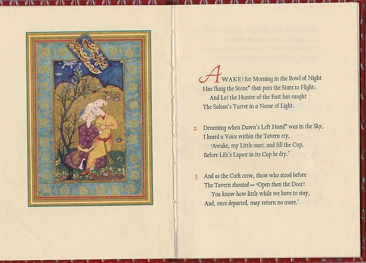 Rubaiyat Folio edition 1955