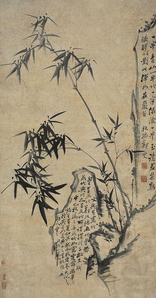 Bamboo and Rocks, Zheng Xie, c1762