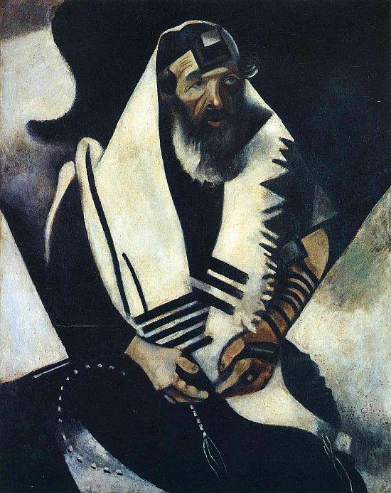 Chagall, Praying Jew, c1920