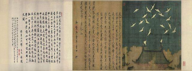 Emperor Huizong, Auspicious Cranes, 1112