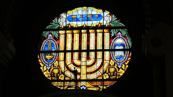 Jewish Museum 2