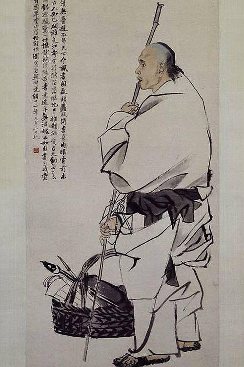 Ren Yi, Portrait of Gao Yongzhi as a Calligraphy Beggar, 1887