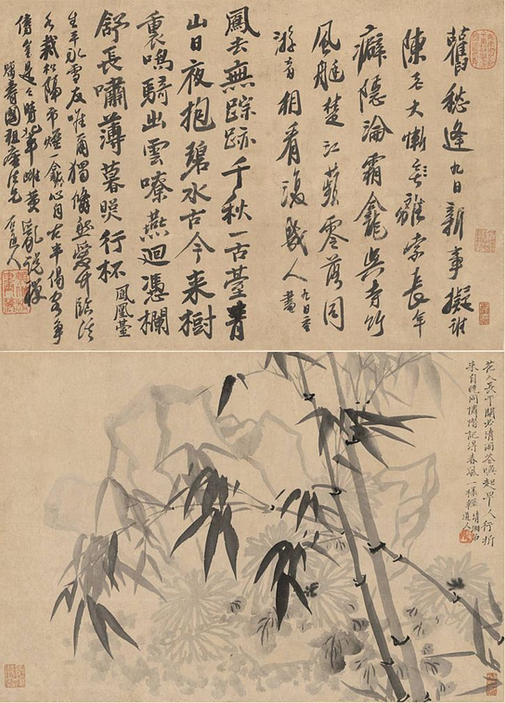 Shi Tao, Calligraphy and Painting, 1696, detail