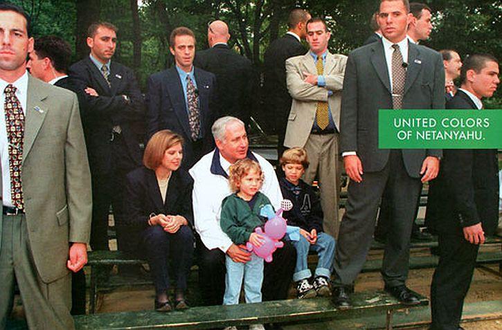Tartakover, United Colours of Netanyahu