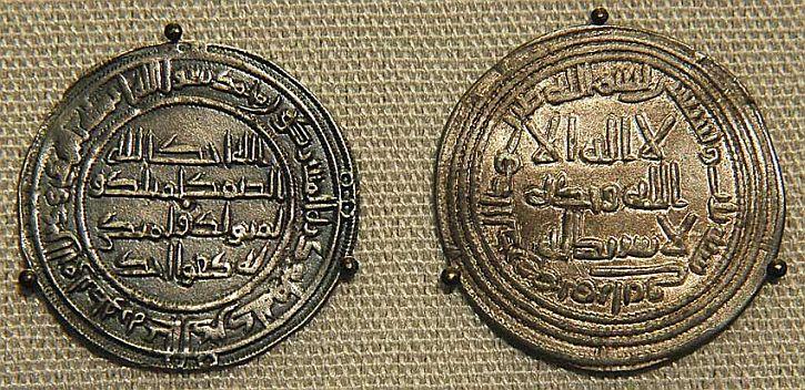 silver dirhams minted in Al-Andalus