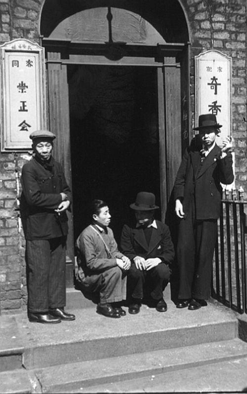 Nelson Street, Bert Hardy, 1942.