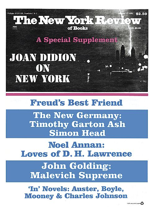 NYRB Didion cover Jan 1991
