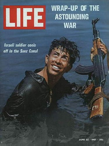 Life cover 23 June 1967