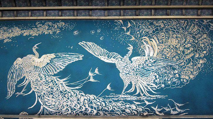 Peacock Room 2