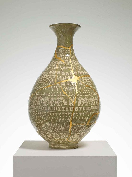 Grayson Perry Who Are You The Huhne Vase