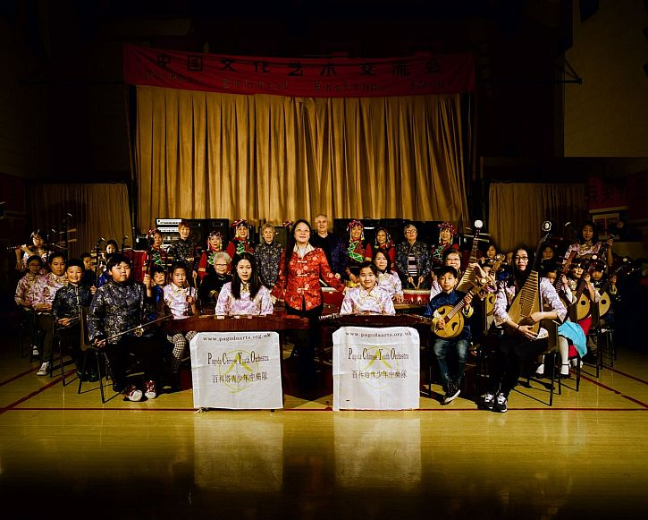 L8 Unseen Pagoda Chinese Youth Orchestra