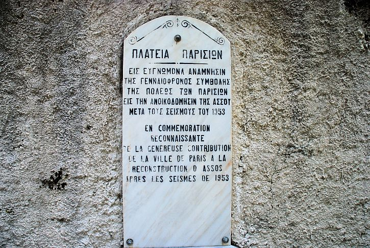 The plaque recording the financial support by Parisians to help rebuild the town