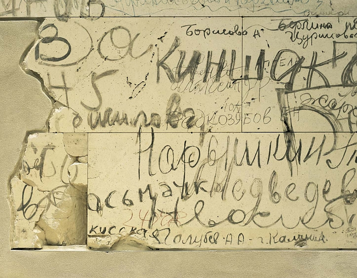 Graffiti left by Soviet soldiers in 1945