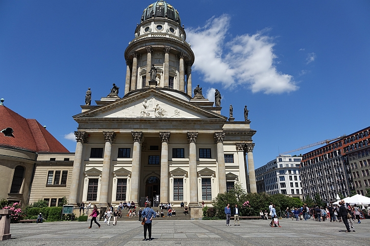 The Deutscher Dom