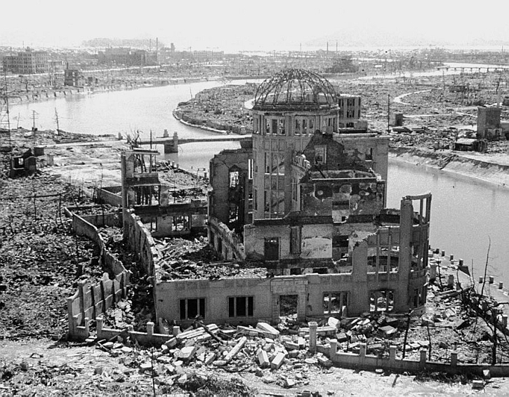 The ruins of Hiroshima Prefectural Industrial Promotion Hall at the Hiroshima atomic bomb epicentre