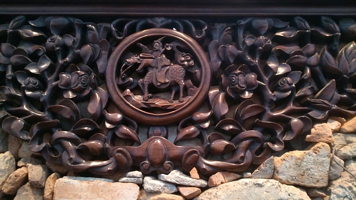 Souvenir from Shanghai detail 2