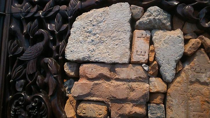 Souvenir from Shanghai detail 3