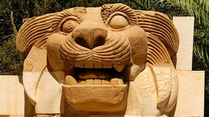 The Lion of al-Lat