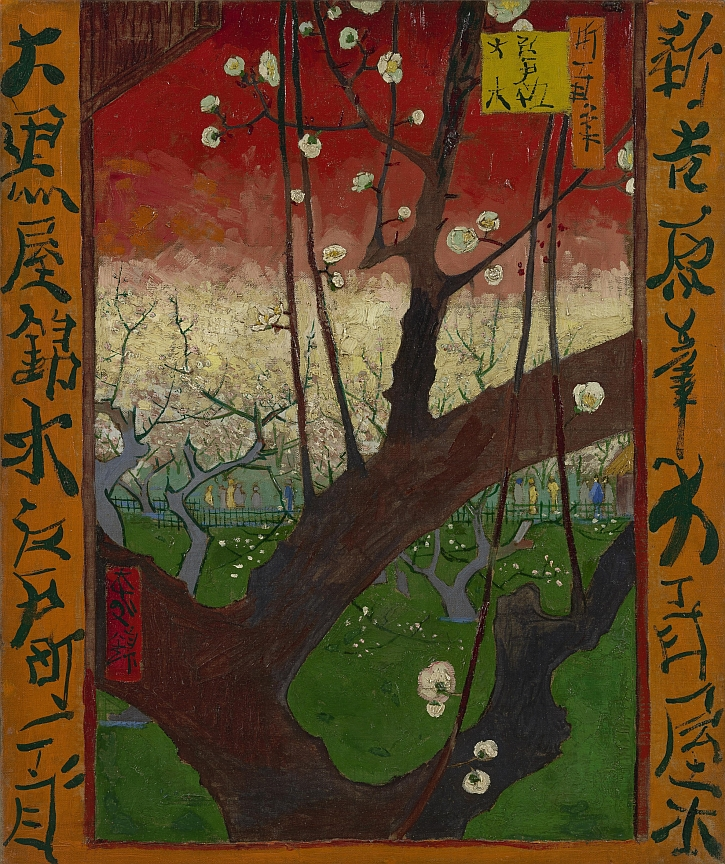 Van Gogh, Flowering Plum Tree After Hiroshige, 1887