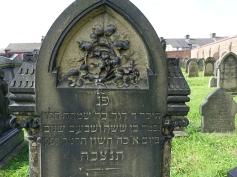deane-road-hebrew-cemetery-3