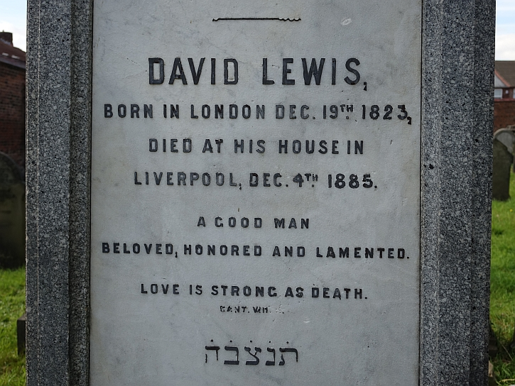 The tombstones of David Lewis and his wife