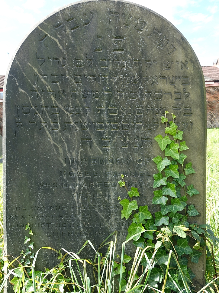 The gravestone of  Moses Samuel