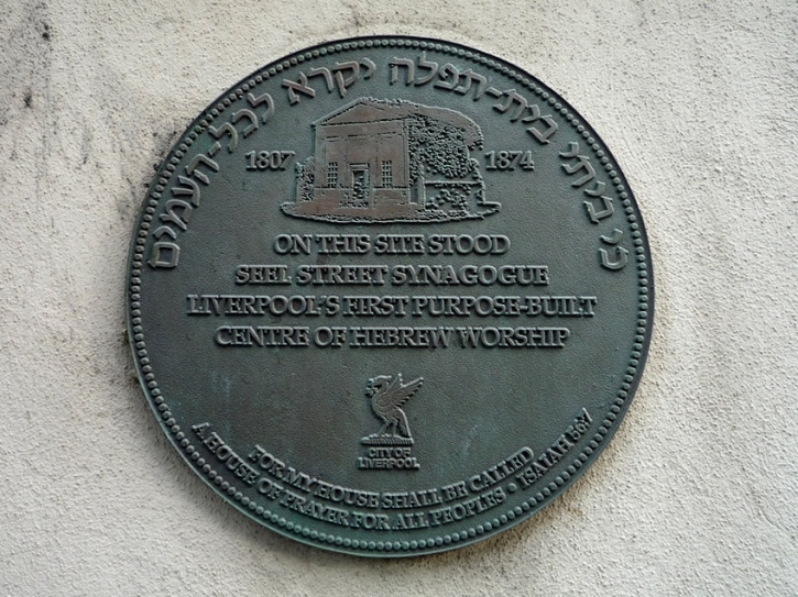 A memorial [laque now marks the site of the Seel Street synagogue