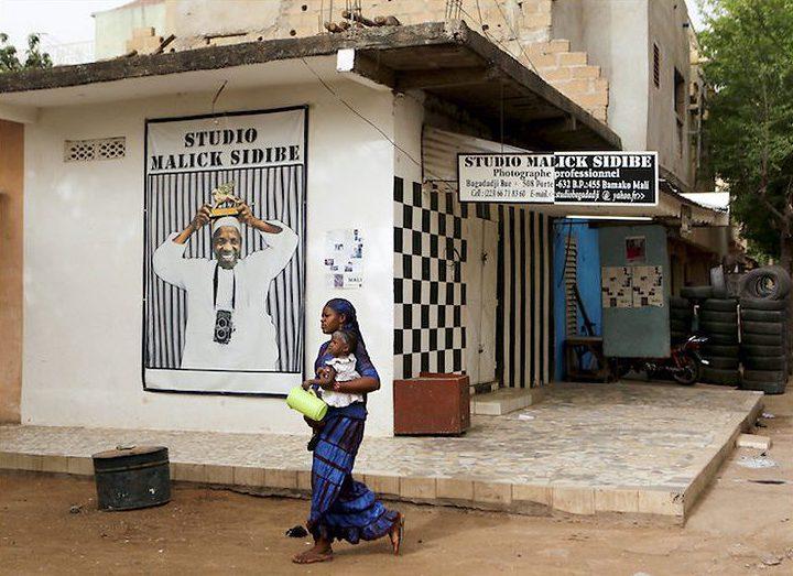 Outside Malick Sidibes studio in Bamako