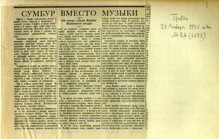 'Muddle instead of Music': the Pravda editorial of 28 January 1936