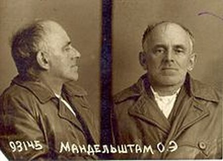 NKVD photo after the second arrest, 1938