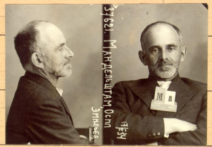 Osip Mandelstam NKVDphoto, first arrest 1934