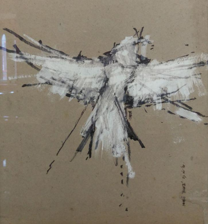 Adrian Henri, Bird II, 1960
